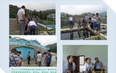 2014.9.27通山县雨山伟德国际官网登录